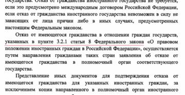 Сколько платить за отказ от гражданства украины 2019
