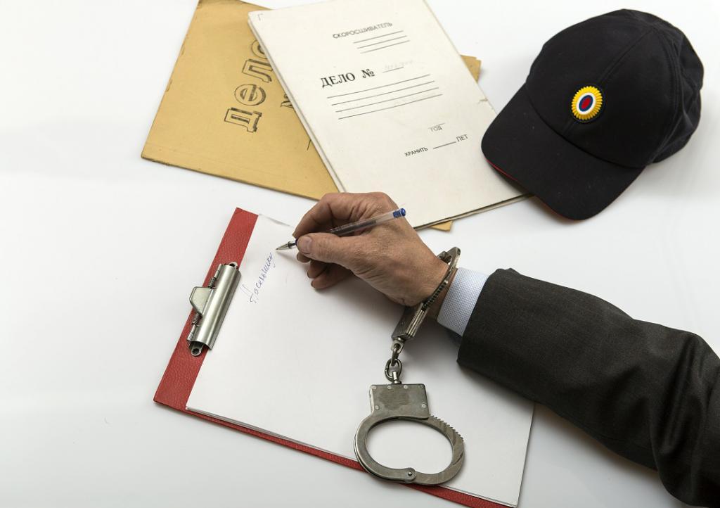 Ответственность за предоставление в суд подложных документов