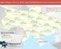 Можно ли продать пай на землю в украине 2019