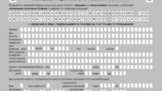Постановка на миграционный учет белорусов работодателем